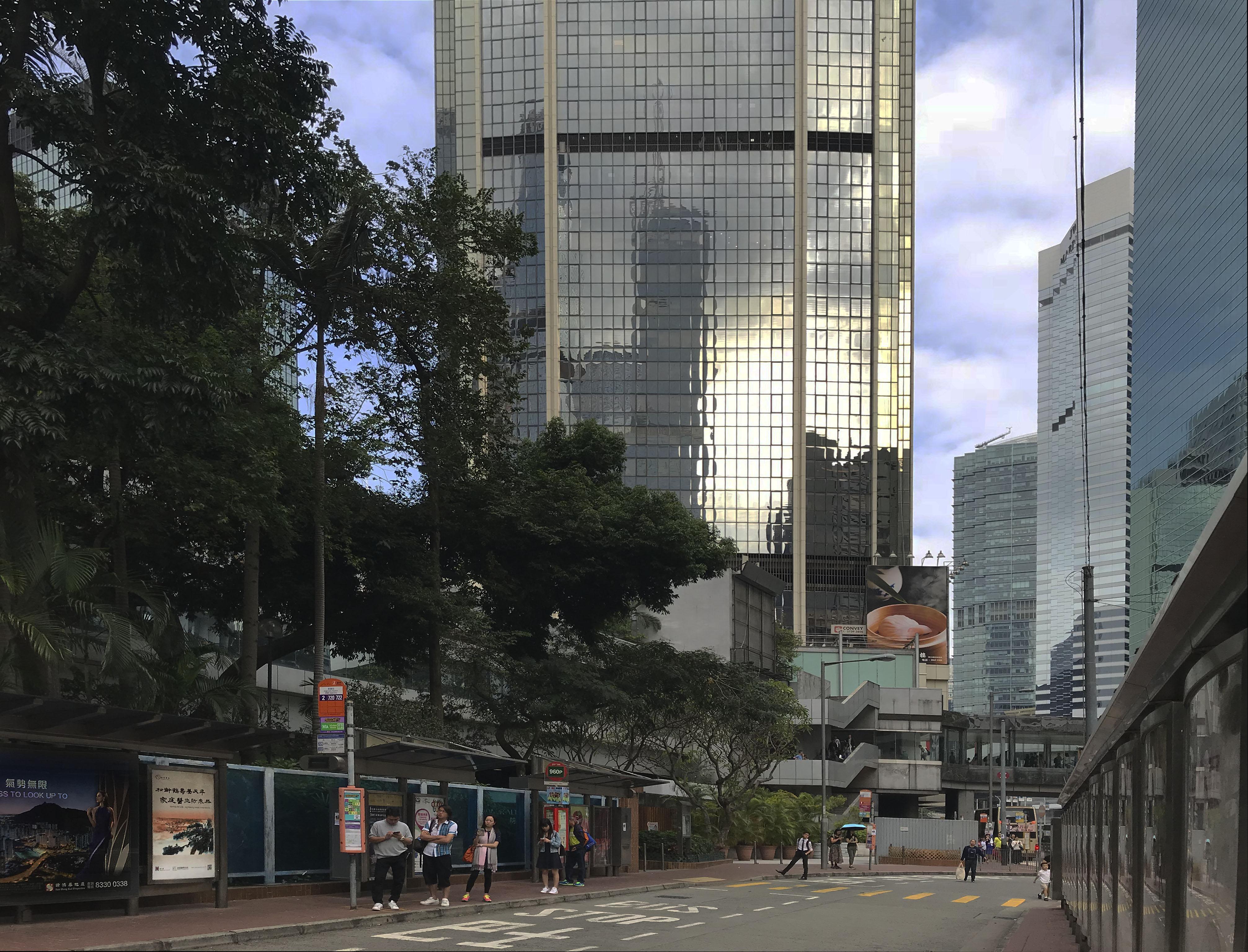 Queensway Plaza 金鐘廊
