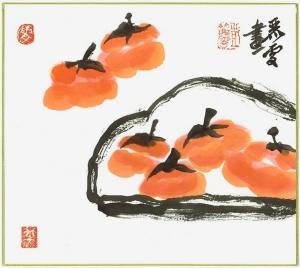 Persimmon 林柿