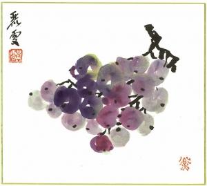 Grapes葡萄